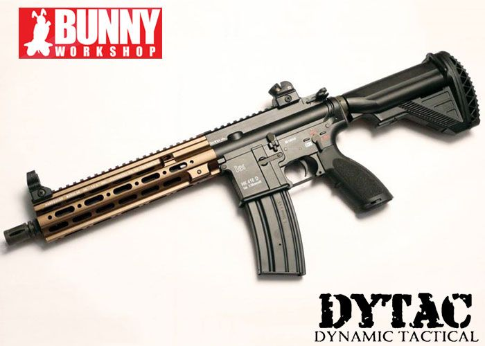 DYTAC G-Style SMR Rails for HK416 In Sand | Life | Airsoft
