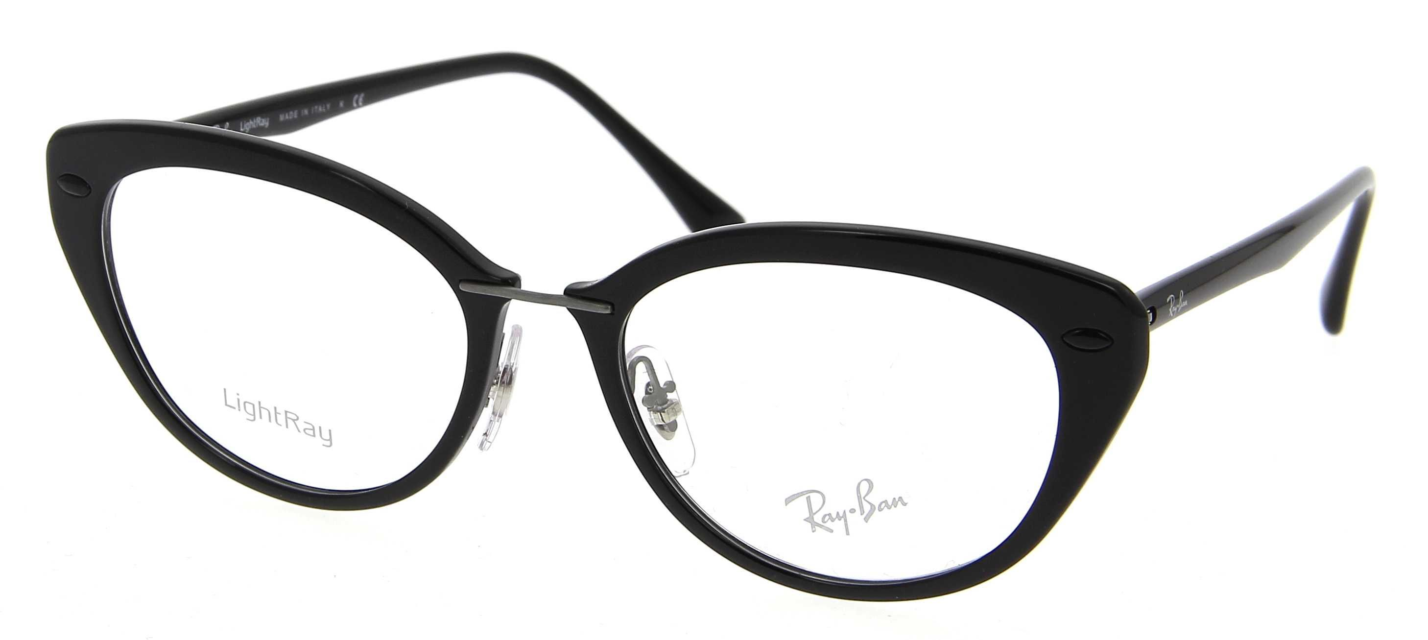 buying new autumn shoes for whole family Lunettes de vue RX 7088 2000 54/18 RAY-BAN | lunettes ...