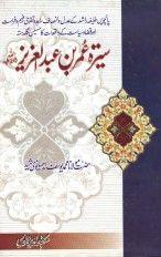 R language books free download