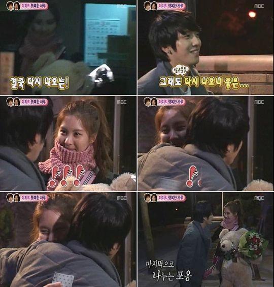 yongseo dating 2014