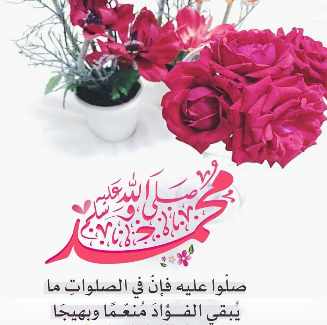 دعاء قصير ومفيد Islamic Pictures Crown Jewelry