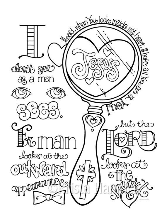 Look in My Heart coloring page 85X11 Bible journaling tip in 6X8