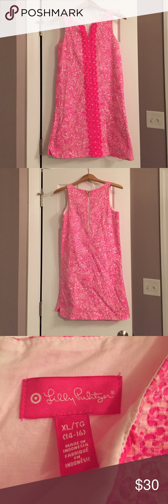 Lilly Pulitzer for Target See Ya Later shift Highly sought after ...
