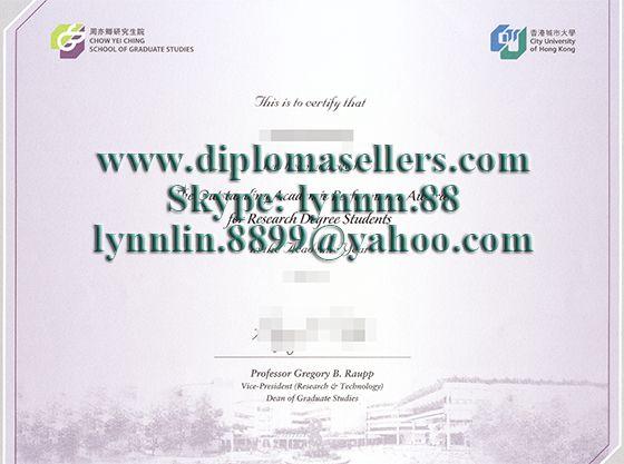 city university of hong kong buy a degree buy a diploma fake  city university of hong kong buy a degree buy a diploma fake degree