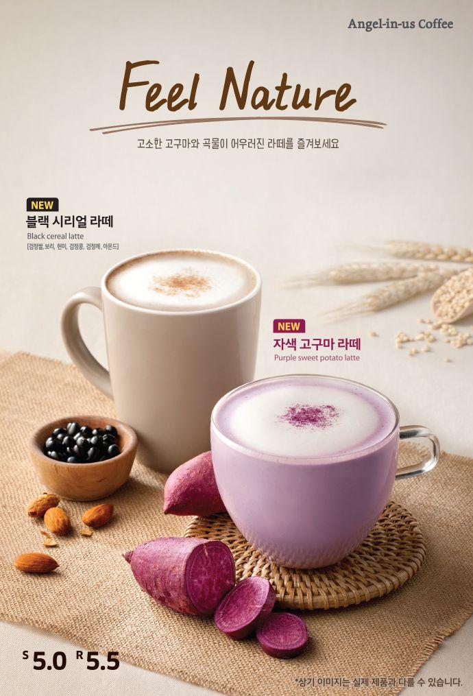 The Menu At A Korean Cafe