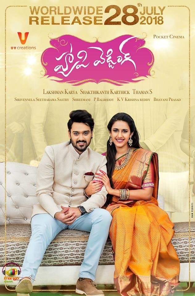 Happy Wedding Movie Release Date Wedding movies, Movie