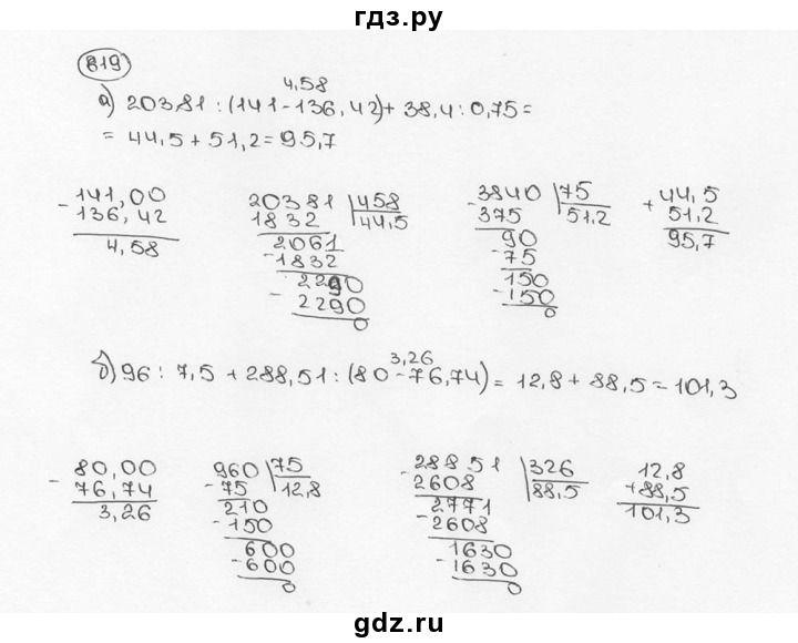 Готовые домашние задания для классагеография
