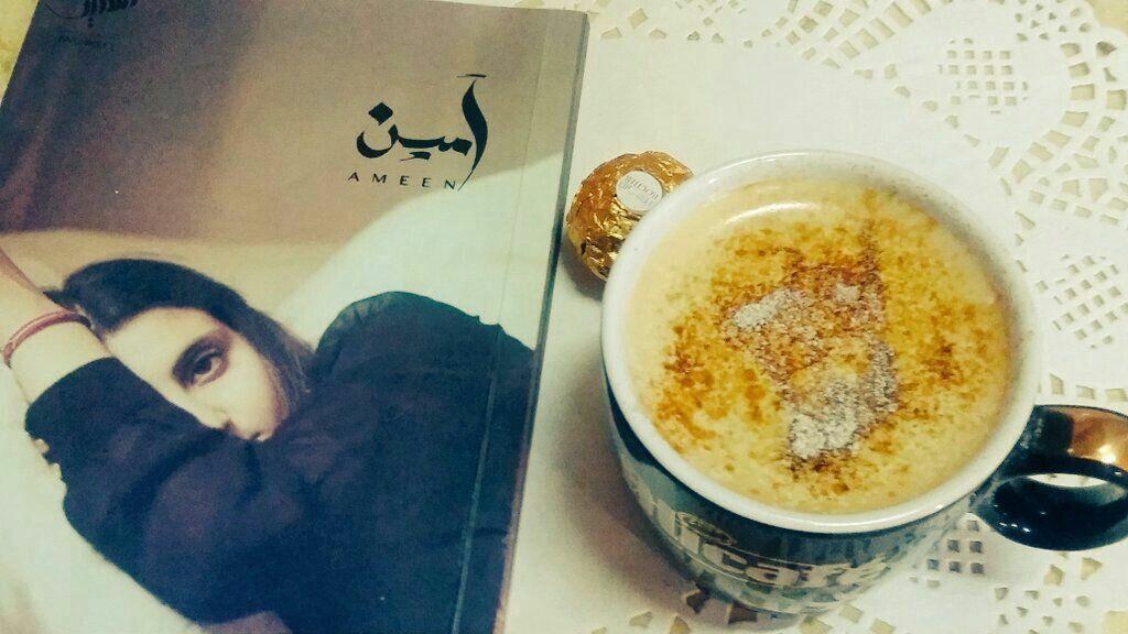 Hiba أقسى من القتل قتل الفكر و أقسى من الموت موت المبادئ و أقسى من اليتم يتم الشعور كتاب آمين Latte Drinks Food