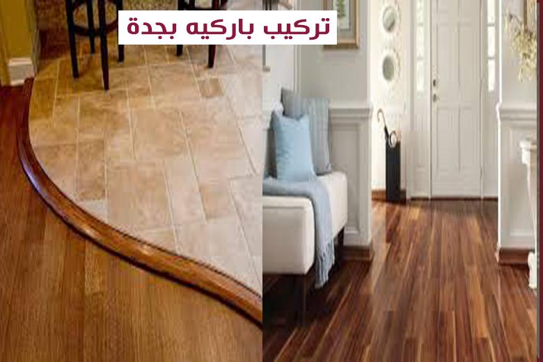 Pin By Yoyo Yoyo On خدماتالسعودية Home Decor Home Decor