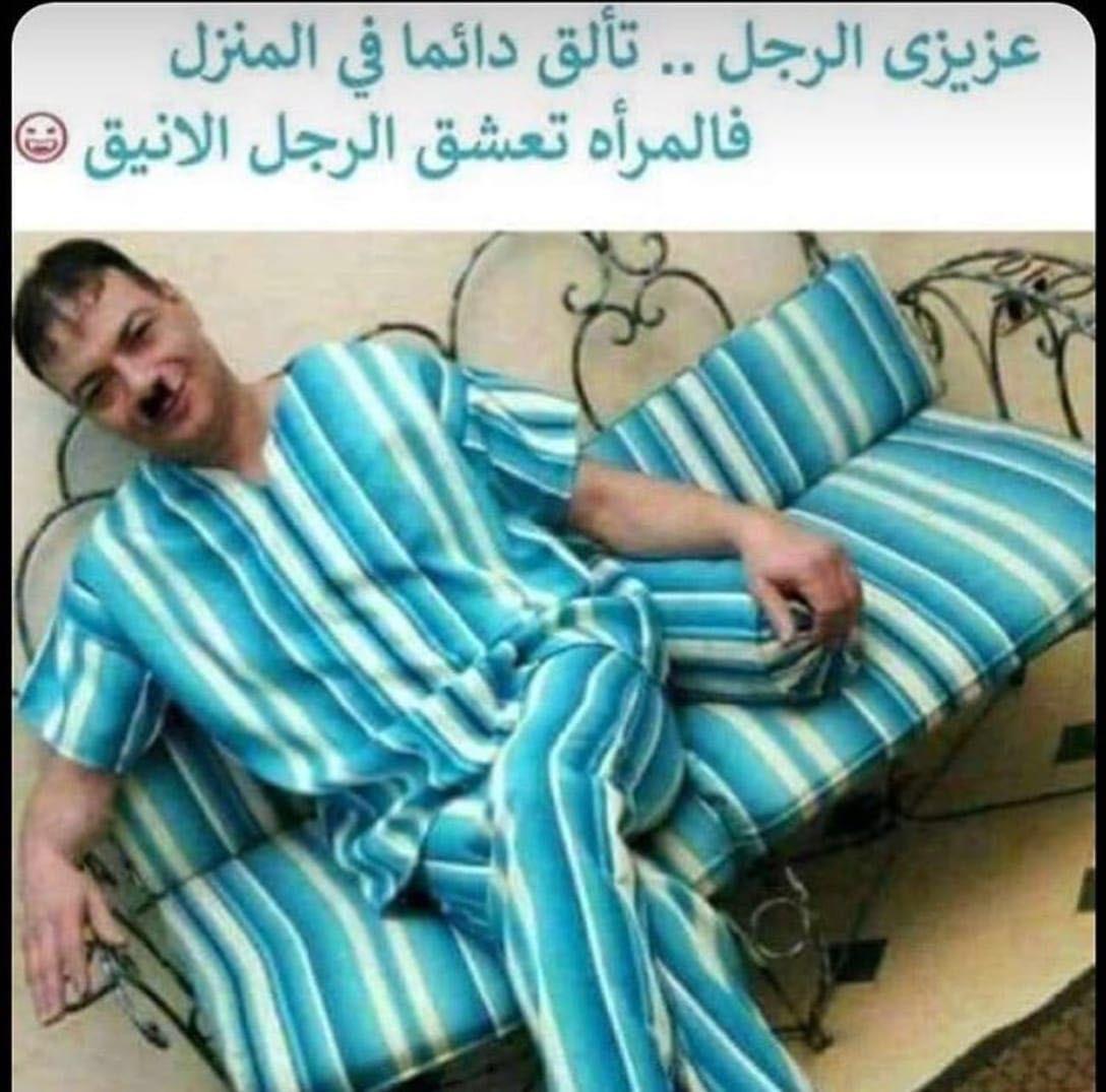 Pin By Salma Alsubie On Nkta Photo Quotes Funny Jokes Arabic Jokes