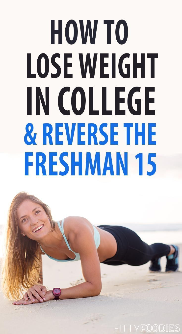 How To Lose Weight In College  Reverse The Freshman 15  Tips To Lose Weight In College  Lose Weight Tips For Women