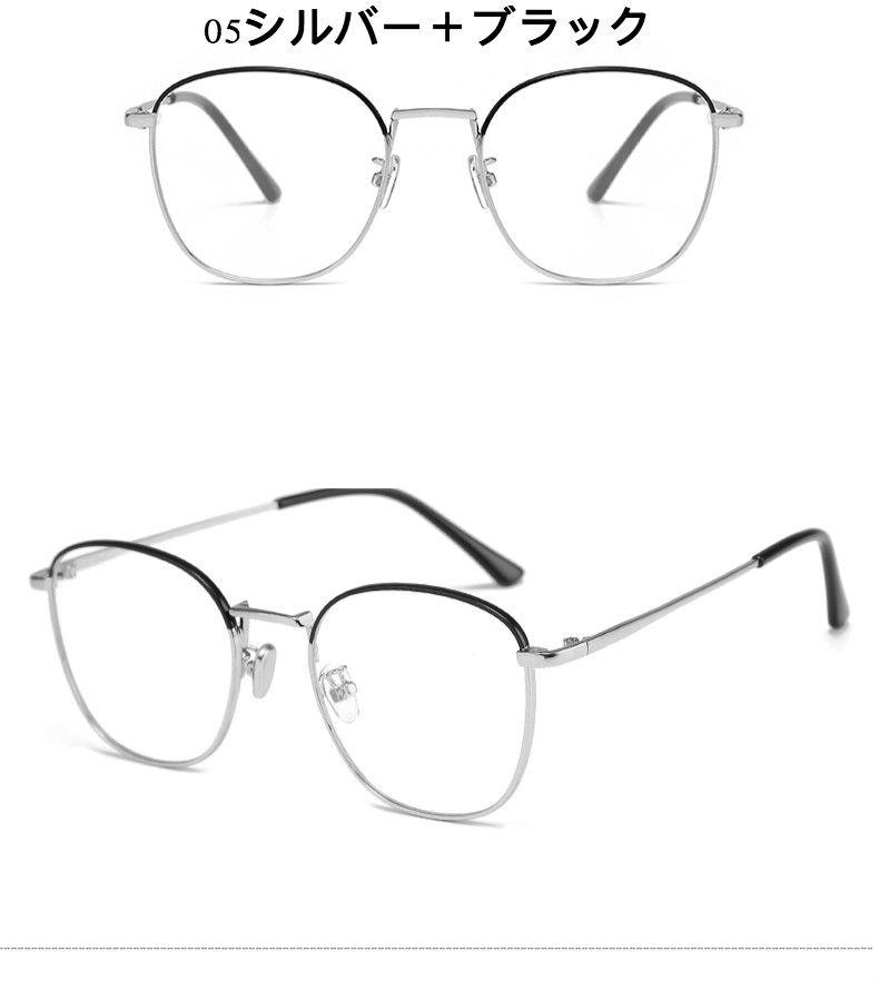 めがね度入り眼鏡男子韓国レトロ風伊達メガネ大人っぽい知的度なしレンズ女性コーデ学生人気軽い眼鏡大きいフレーム金属フレーム銀色メタルめがねラウンド型かっこいい 伊達メガネ 眼鏡 レトロ風
