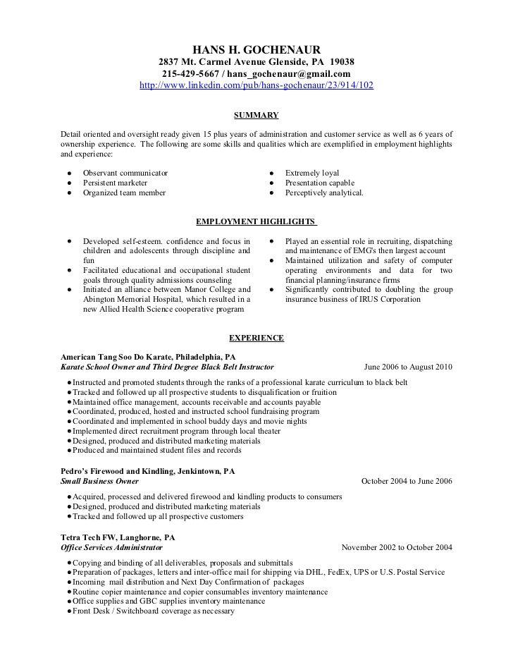education resume google search resume sample resume - Monster Sample Resume