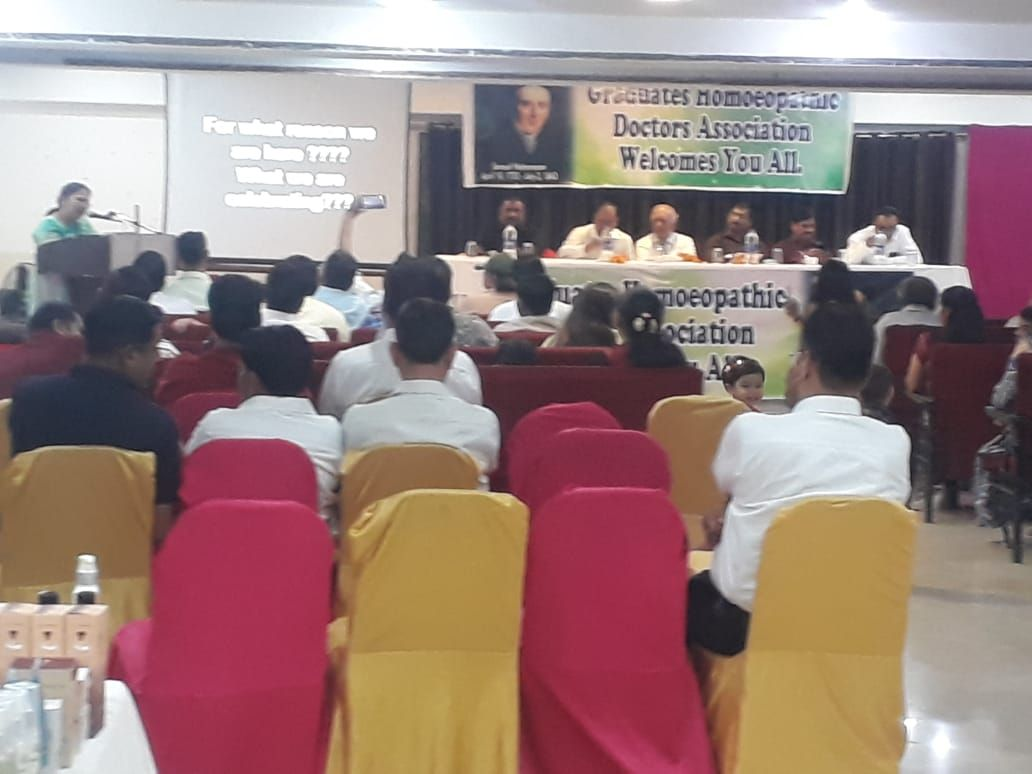 Radaropus saharanpur cme 2019 participation cme