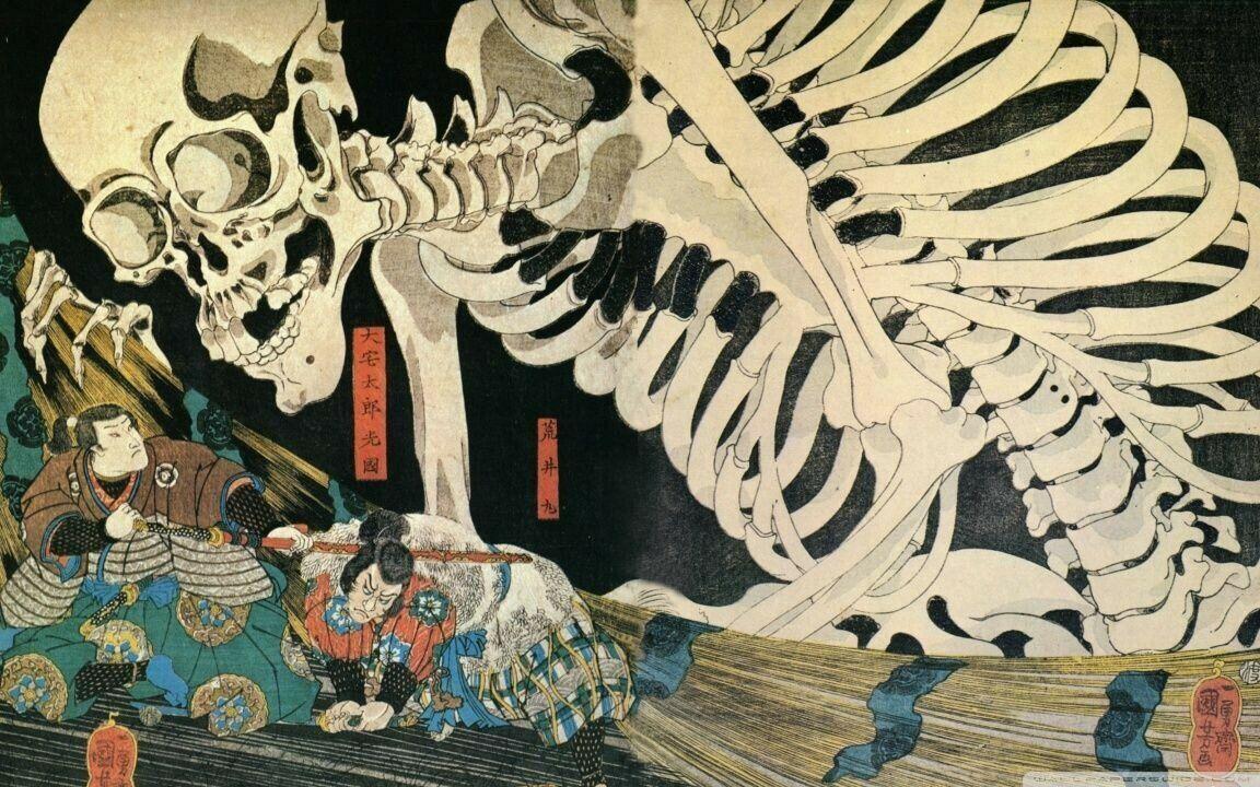 خلفيات رعب Horror مخيف Scary مرعب عالية الوضوح 167 In 2020 Samurai Art Japan Art Japanese Art