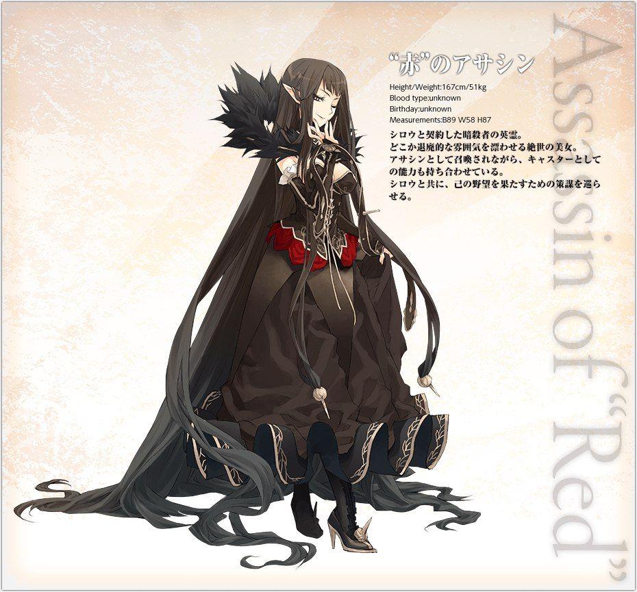 Semiramis Assassin of Red Fate apocrypha