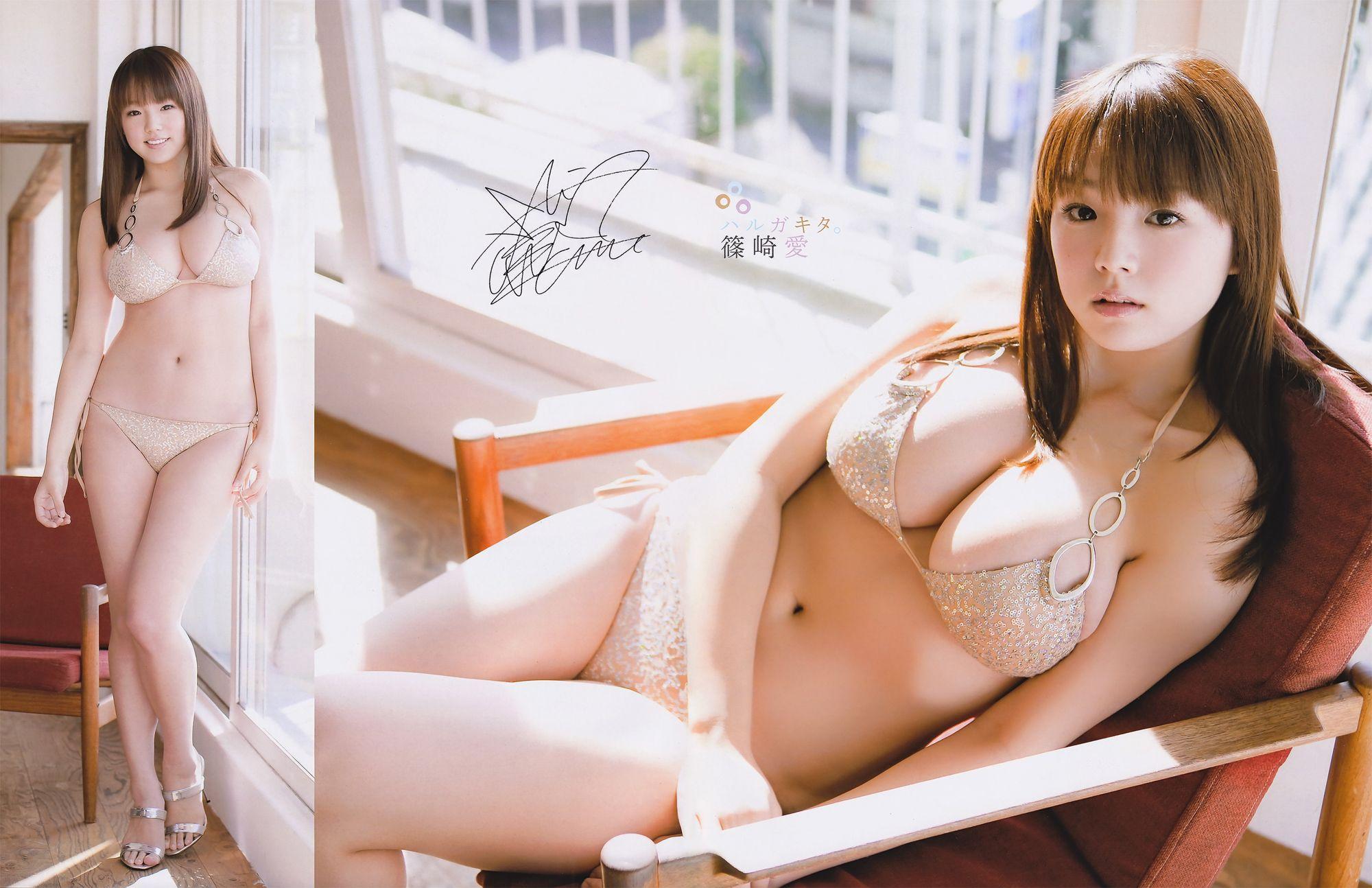 ai shinozaki. | ilove ai | pinterest | female models, asian and naked