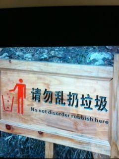 """Disorder"" rubbish?!"