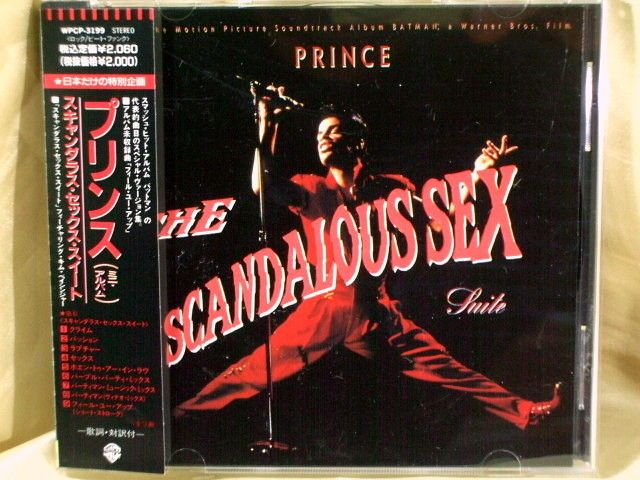 prince the scandalous sex suite
