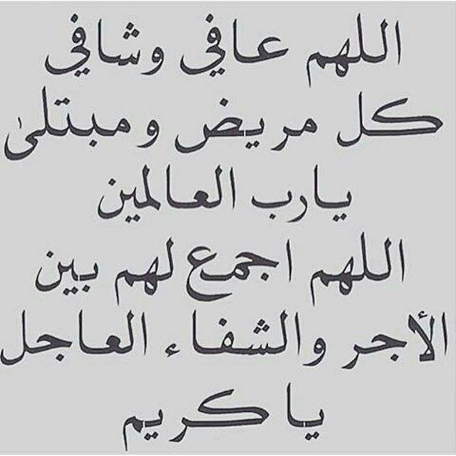 الحمد منتهاه اللهم لا On Instagram Inspirational Quotes Wallpapers Islamic Quotes Islamic Love Quotes