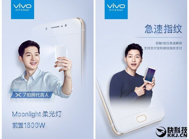 New teaser confirms fingerprint reader, Helio X25 and 6GB of RAM in the Vivo X7 - GSMArena.com news