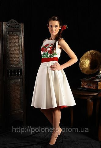 Dress Ukrainian style