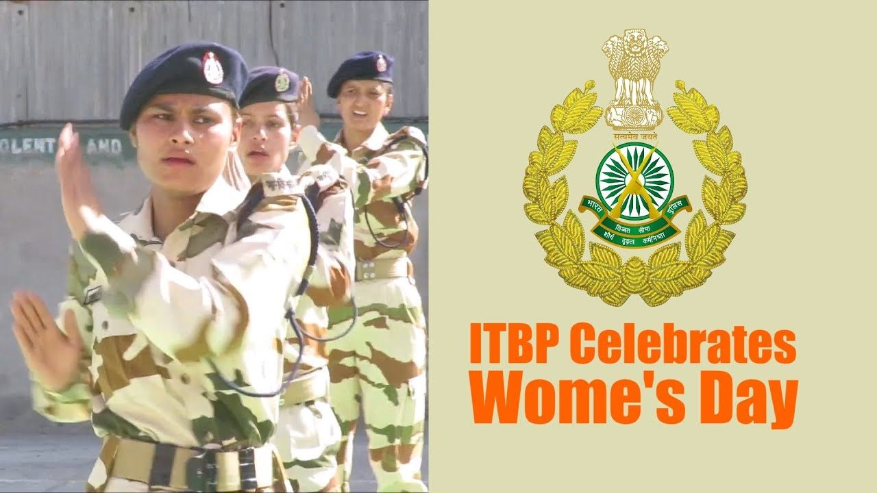 ITBP Celebrates Women's Day Salute To Women Soldiers
