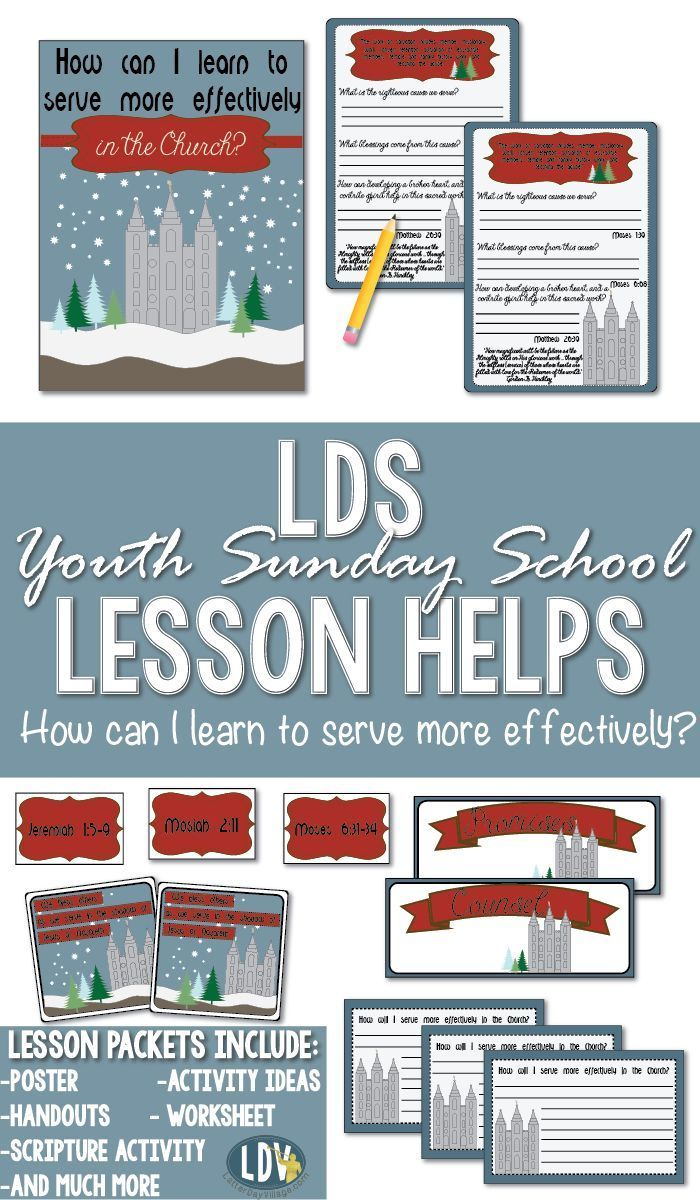DECEMBER YOUTH SUNDAY SCHOOL LESSON HELPS: How can I learn