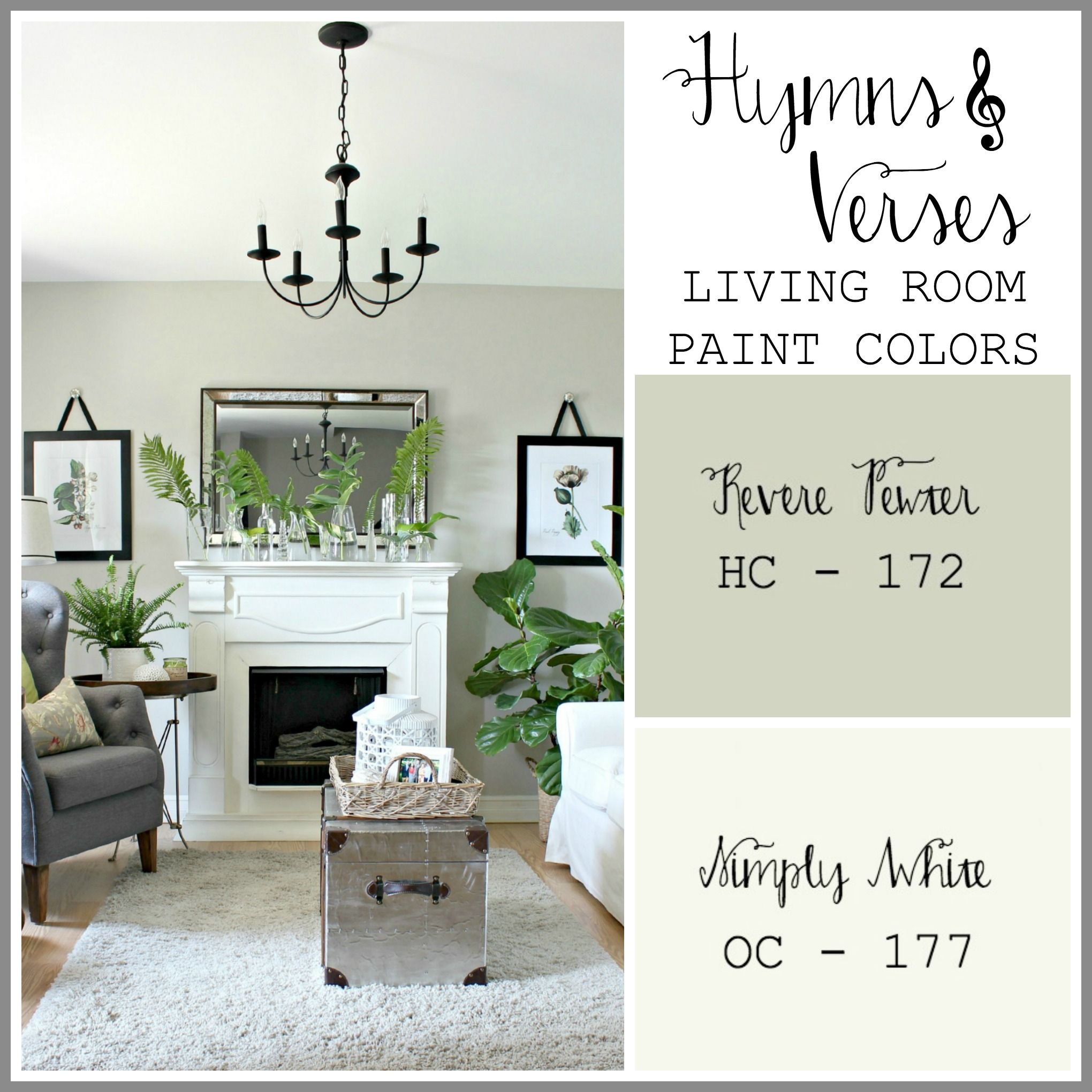 Home interior paint colors living room paint colors   paint colors in my home  hymns and