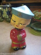 Vintage Old Collectible 1950's Oriental Bobble Head Rinestone Eyes