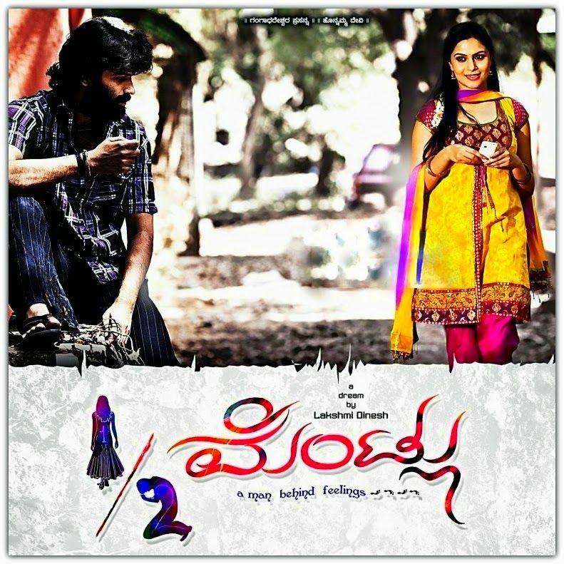 New Song No Need Mp3: Jogi Kannada Film Mp3 Download