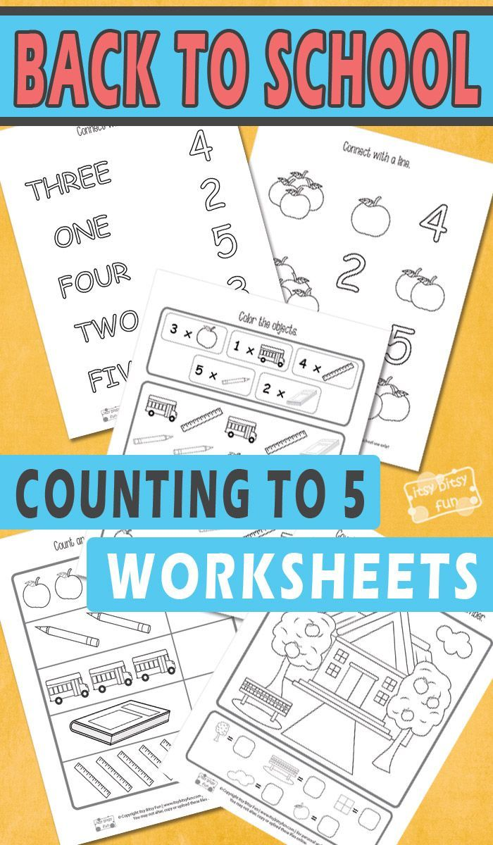 Back to School Counting to 5 Worksheets   Worksheets