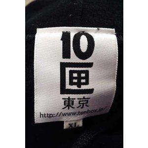 テンボックス 10匣 TEN BOX プルオーバーパーカー メンズ サイズJPN:XL TEAGUE MUIR HOODIE 中古 ブランド古着バズス