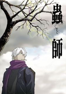 Mushishi - Animes para assistir antes de morrer
