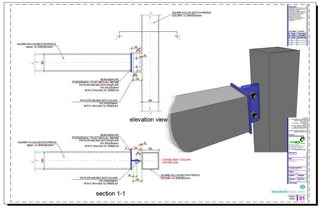 Shs Beam Column Simple Fin Connection Detail Steel Beams Beams Steel Columns