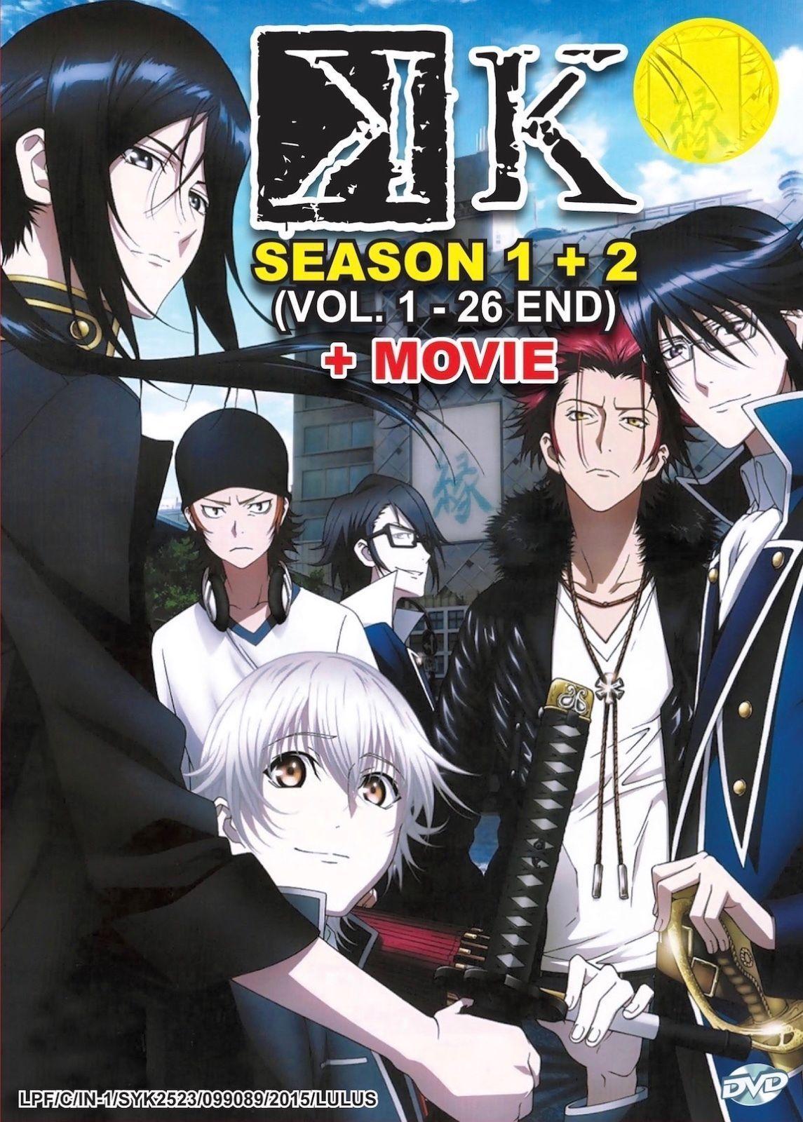 14 61 Dvd Anime K Season 1 2 Vol 1 26 End Movie