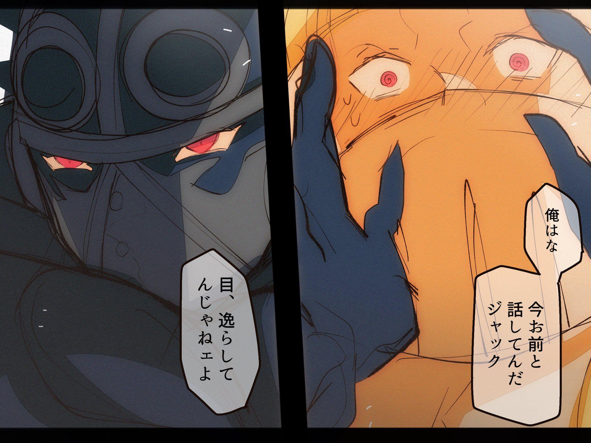 かぁびぃ ワンピース垢 on twitter one piece anime jack one piece jack king