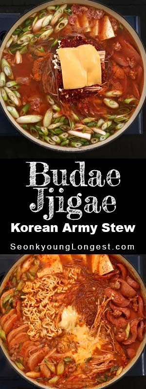 Budae Jjigae Korean Army Stew Easy Fun Asian Recipes Korean Food Recipes Chef Recipes Easy Stew Recipes Epicur Asian Recipes Stew Recipes Jjigae Recipe