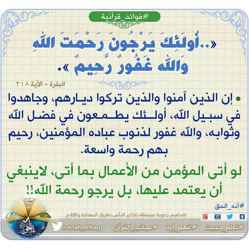 لا اله الا الله Quran Tafseer Bullet Journal Journal