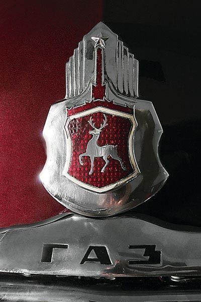 Эмблема ГАЗ-12 ЗИМ