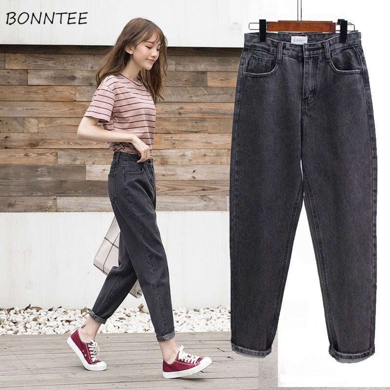 Cheap Pantalones Vaqueros Buy Directly From China Suppliers Jeans Mujer Primavera Verano Mod Pantalones Jeans Para Mujer Moda Coreana Para Chicas Moda De Ropa