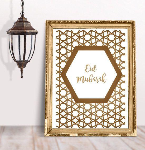 Eid Mubarak Digital Print Eid Mubarak Digital Prints Arabesque Design