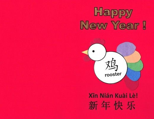 Cute little year of the rooster greeting card printable template to cute little year of the rooster greeting card printable template to print onto red card m4hsunfo