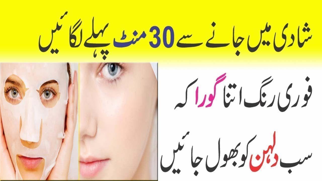 Pin On Facial At Home