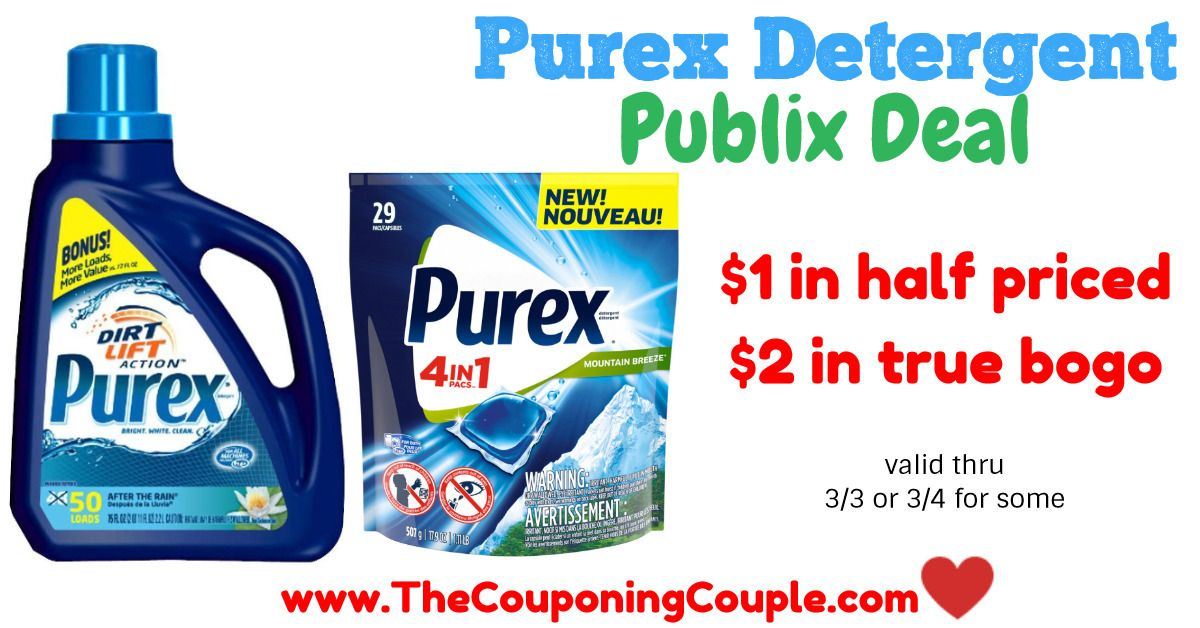 Great Deal On Purex Laundry Detergent Publix As Low As 1 In