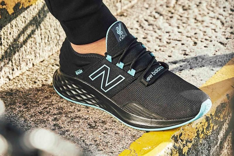 New Balance Launches Limited Edition