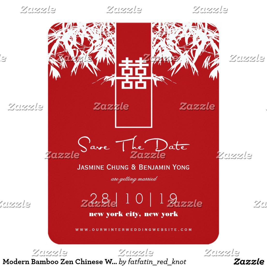 Modern Bamboo Zen Chinese Wedding Save The Date Invitation ...