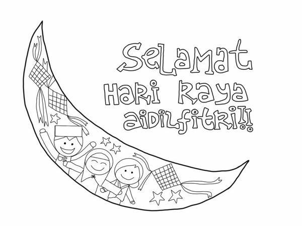 Selamat Hari Raya Gifs Carian Google Selamat Hari Raya Eid Wallpaper Poster
