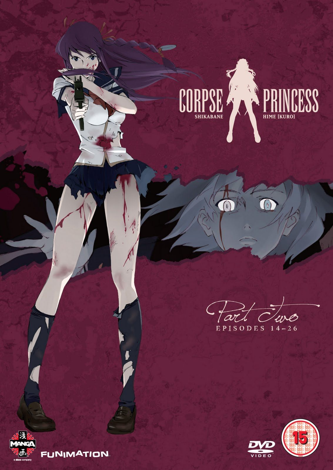 Makina Hoshimura Shikabane hime Corpse princess, Anime