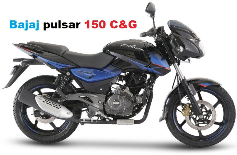 Top 10 Best Bike Under 1 Lakh In India 2019 Twin Disc Pulsar